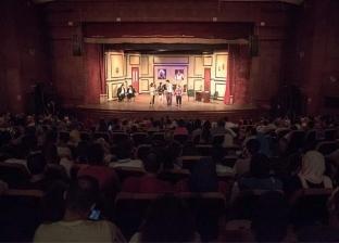"""عروض البيت الفني للمسرح في """"الويك إند"""".. بينها عرض مجاني"""