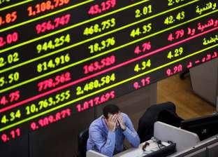 ارتفاع رأس المال السوقي 4.1 مليار جنيه بنهاية تعاملات البورصة اليوم
