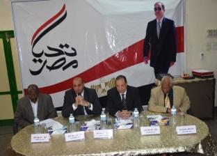 نائب محافظ أسوان يشهد فعاليات اجتماع مجالس أمناء مديرية التربية والتعليم