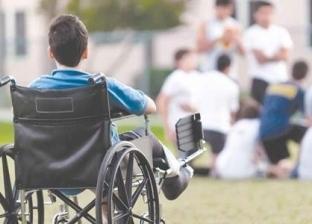 """""""القومي للإعاقة"""": 25% من الفقراء حول العالم من ذوي الاحتياجات الخاصة"""