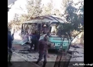 3 قتلى و9 جرحى في انفجار حافلة ركاب بسوريا