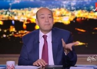 """أديب عن هزيمة الأهلي أمام الترجي: """"إيه يعني.. الزمالك نفسه بيتغلب"""""""