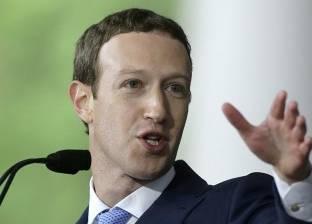 """مؤسس """"فيسبوك"""": 146 مليون شخص تلقوا معلومات من شركة روسية"""