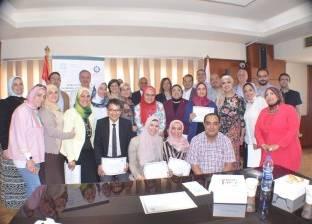 أكاديمية البحث العلمي تسلم شهادات للمشاركين بالدورة التدريبية الإقليمي
