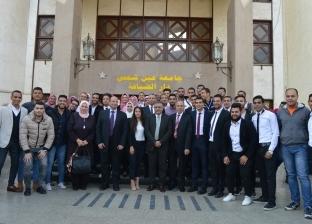 """""""عين شمس"""" تعلن أسماء مجلس اتحاد طلاب الجامعة للعام الحالي"""