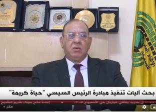 """رئيس اتحاد الجمعيات: مبادرة """"حياة كريمة"""" استكمال لبناء الإنسان المصري"""
