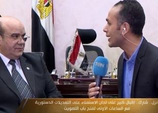 رئيس اللجنة العامة بالدقهلية: العملية الانتخابية تسير بشكل جيد