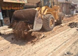مليونا جنيه لرصف شوارع مدينة ملوي بالمنيا