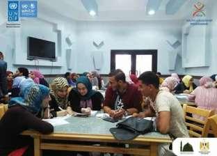 """انطلاق فعاليات معسكر """"الأمم المتحدة للابتكار"""" في دمياط"""