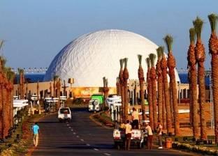 تنشيطا للسياحة.. المقاولون العرب تطلق أولى رحلاتها الترفيهية بشرم