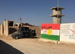 """""""التركمان"""" يقدمون مرشحا لشغل منصب محافظ كركوك شمالي العراق"""