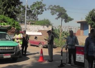 ضبط 22 عاطلابحوزتهم مخدرات و6 أسلحة نارية في حملة بالقليوبية