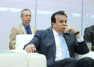 """عبد الغفار يصدر قرارا بتشكيل لجنة إعداد """"تنفيذية"""" المستشفيات الجامعية"""