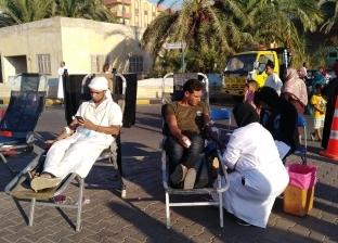 تزامنا مع العيد.. حملة للتبرع بالدم على شواطئ الغردقة