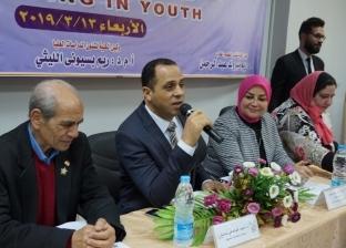 """انطلاق المؤتمر الطلابي المصري السعودي الأول بـ""""تمريض دمنهور"""""""