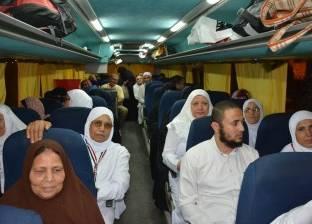 انطلاق آخر أفواج حجاج الجمعيات الأهلية من المدينة المنورة إلى مكة