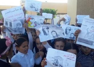 باللافتات.. طلاب مدرسة بشمال سيناء يشاركون في حملة ضد التنمر