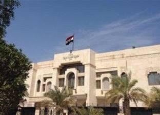 """حضور كثيف وأعلام وهتافات """"تحيا مصر"""" مع ثاني أيام الاستفتاء بالكويت"""