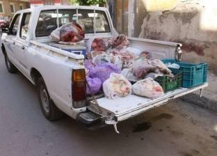 بالصور  ضبط 235 كيلوجراما لحوم ودواجن غير صالحة خلال حملة بدمياط