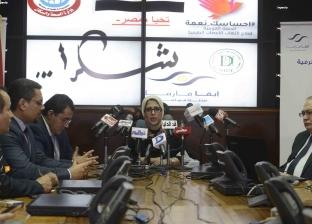 وزيرة الصحة: السيسي مهتم بالقضاء على قوائم الانتظار.. والنتائج مبهرة