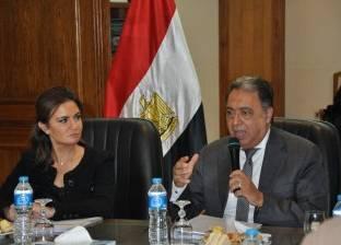 """بعد قليل.. مصر توقع إجراءات الشريحة الثالثة من قرض """"البنك الدولي"""""""