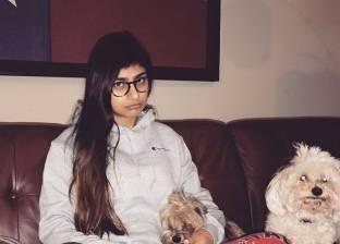 """مايا خليفة: الأفلام الإباحية دمرتني ولن أعود لها لو عشت في """"الزبالة"""""""