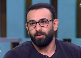 """إبراهيم فايق عن والده: """"عمره ما شافني على الشاشة"""""""