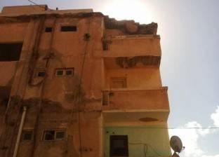 انهيار جزء من سقف عمارة سكنية بمدينة الضبعة