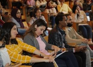 """منتدى الإسكندرية للإعلام يناقش """"صناعة المحتوى في العالم العربي"""""""