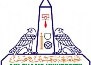 جامعة عين شمس: دعم كامل للمطبعة الجامعية لمواكبة الاحتياجات المستقبلية