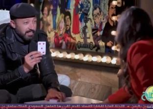 بالصور| أحمد فهمي يلعب «الكوتشينة» مع رحمة خالد في «8 الصبح»