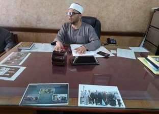 """مدير الدعوة بـ""""أوقاف دمياط"""": ورش عمل لاستقبال وتجميع جلود الأضاحي"""