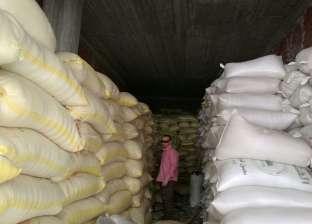 رئيس لجنة الحبوب: توقعات بانخفاض أسعار الأرز خلال شهر أكتوبر