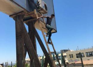 قطع التيار الكهربائي بمدينة رأس سدر يومي السبت والأحد للصيانة
