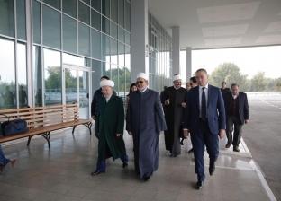 شيخ الأزهر يغادر أوزبكستان إلى إيطاليا في ختام جولته الخارجية