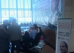 """مصدر: فحص 2800 شخص بمبادرة القضاء على """"فيرس سي"""" في مطار القاهرة"""