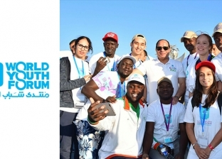 تفاصيل منتدى شباب العالم: 12 جلسة تناقش مختلف القضايا