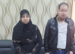 """مصادر: إحالة والدي """"طفلي أوسيم"""" للمحاكمة خلال أيام"""