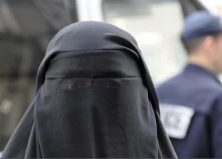 هولندا تبدأ تطبيق قانون حظر النقاب في الأماكن العامة