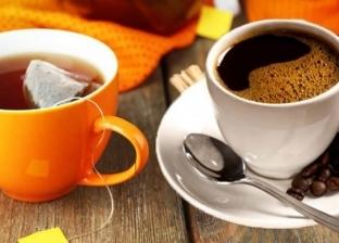"""علماء: إدمان الشاي أو القهوة يتوقف على """"الجينات"""""""