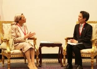 وزيرة البيئة تناقش خطط حماية التنوع البيئي في اليابان