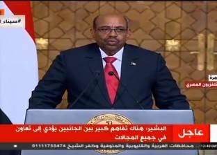 عاجل| الحزب الحاكم في السودان يرشح عمر البشير للرئاسة 2020