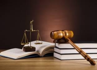 «أكلشيهات» قانونية أثقلت «ميزان العدالة»