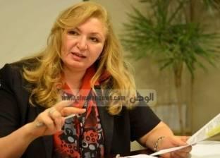 استقالة سهر الدماطي نائب رئيس مجلس إدارة بنك مصر