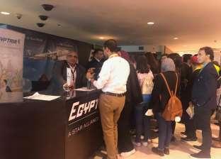 """""""مصر للطيران"""": استمرار تقديم الخدمات لضيوف منتدى شباب العالم"""