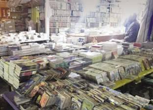أقدم بائع في سور الأزبكية: إيجار المتر في معرض الكتاب 1200 جنيه