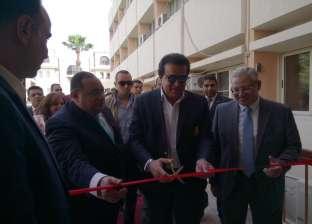 وزير التعليم العالي ورئيس جامعة حلوان يفتتحان تجديدات فندق كلية السياحة والفنادق التعليمي
