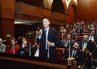 طلب إحاطة للبرلمان بشأن الزراعة المائية بالأسماك