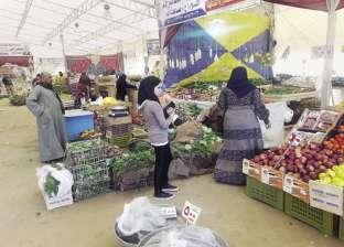 طرح مناقصة لإنشاء 5 أسواق تجارية بمدينة بدر