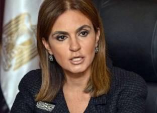 سحر نصر تطالب بزيادة الدعم لاستكمال إزالة الألغام من الساحل الشمالي